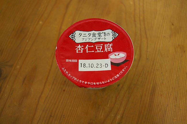 アジアンデザート タニタ食堂 杏仁豆腐