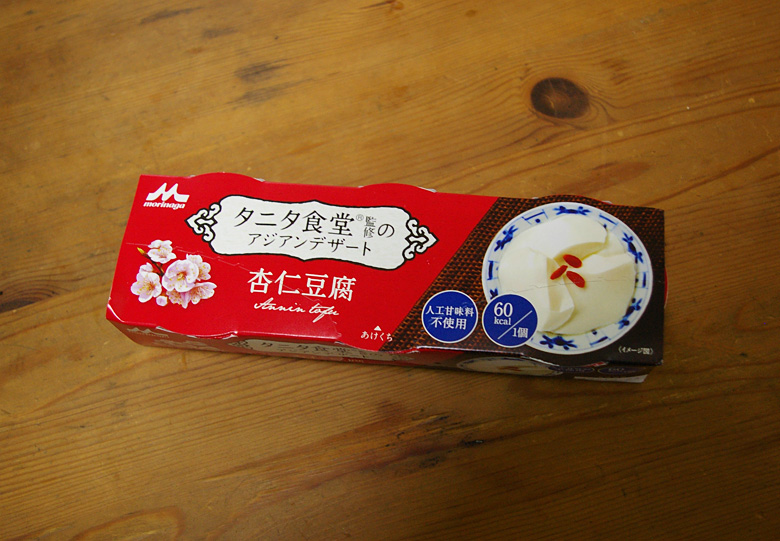タニタ食堂監修 杏仁豆腐
