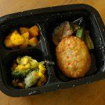 ワタミの宅食 ダイレクト 減塩惣菜