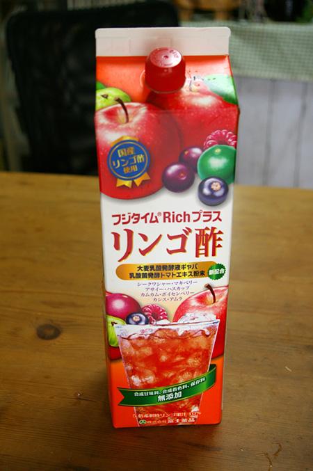 リンゴ酢 フジタイム 飲むお酢 富士薬品